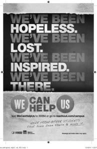 Inspire USA college PSA Ad